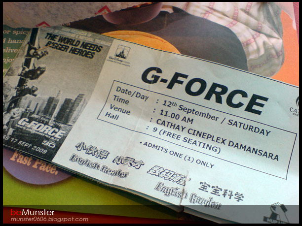 G-Force Screening