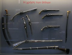 The use of guns, National Historical Museum, Athens, Greece
