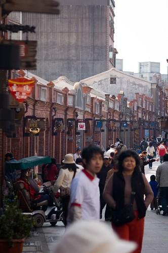 台北三峽老街09