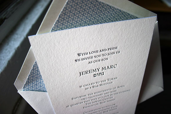 letterpress bar mitzvah invitations bamboo paper smock