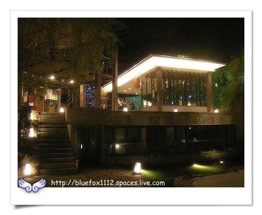 081219亞太溫泉生活館11_庭園夜景