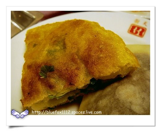 090121天廚菜館09_蔥油餅