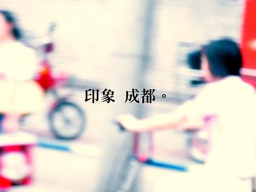 080509_f_無題_003