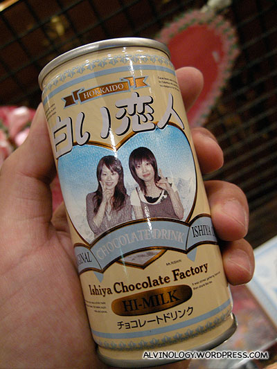 For a fee, you can imprint your photo onto a can of Ishiya cocoa
