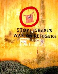 (jithu :Q) Tags: world road eye art graffiti israel blood war peace message blind refugees cochin fortkochi fortcochin