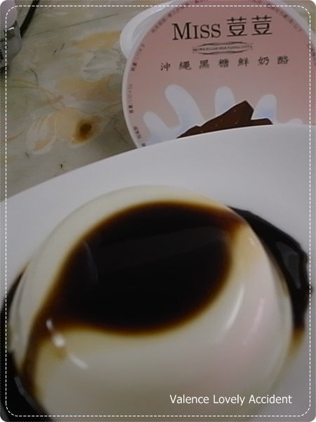MissDouDou_沖繩黑糖鮮奶酪