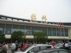 Guilin Train Station