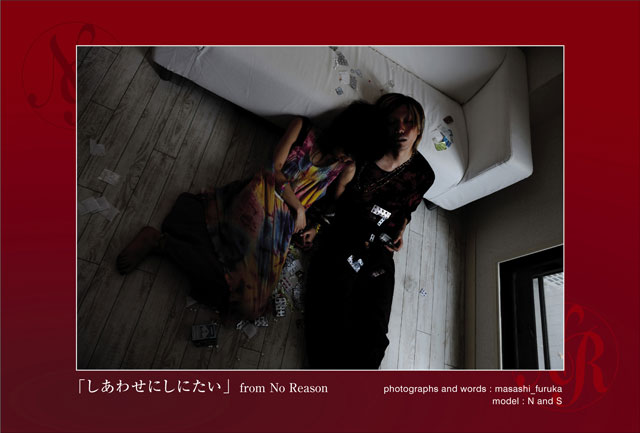 My next photo exhibitions' flyer