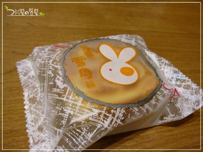 元祖雪餅_08.JPG/