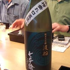 Shichinonyari Junmai Daiginjo Wataribune