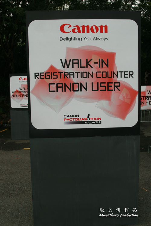 Walk In Registration Counter