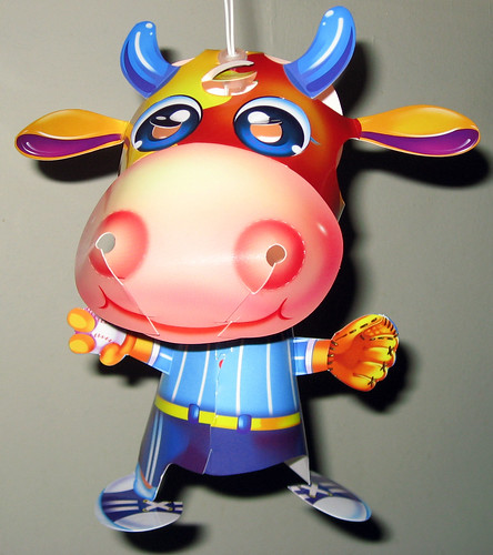 Year of the Ox Lantern - Unlit