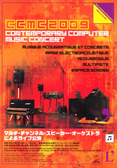 ccmc09 flyer front