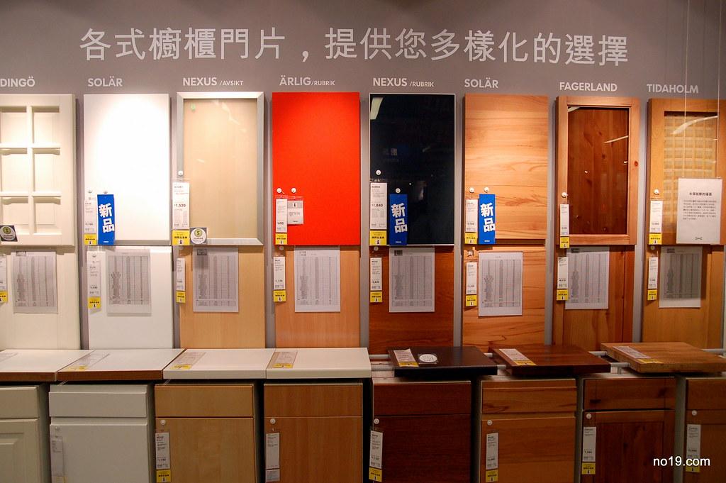各式櫥櫃門片 - DSC_5550