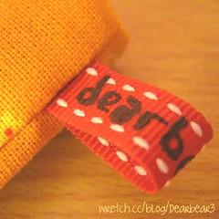handmade mini hp pouch