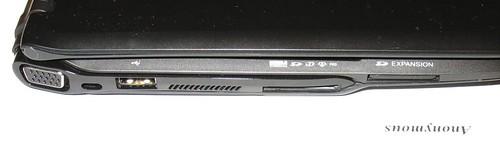 Acer Aspire One 'Slimline' www.netbooknews.de