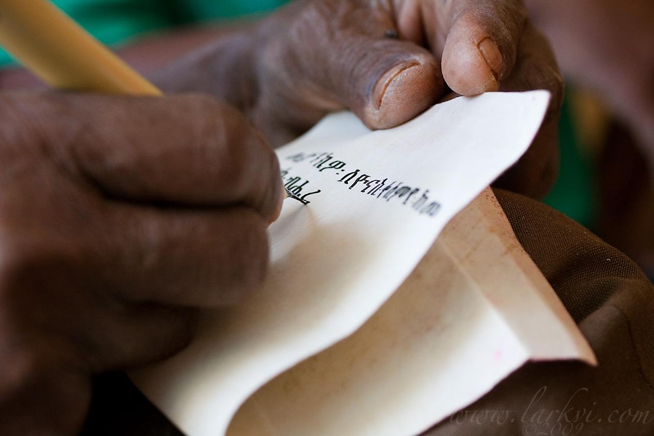 Writing, Marigeta Haile Selassie, Mek'ele, Tigray, Ethiopia, March 2009
