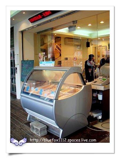 090308萬里亞尼克果子工房04_自製冰淇淋