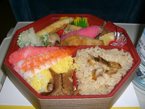 周南の瀬戸風味/Shunan no Seto Fumi Bento