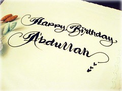 Happy Birthday Abdullah (Abdullah Al-Butairi) Tags: happy day birth