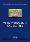 Airapetian Transcaucasion Banknotes