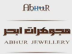 (  ABHUR JEWELLERY) Tags: diamonds pearl 2009                           amerald