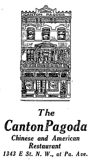 1919_canton_pagoda
