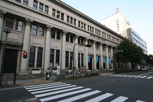 日本郵船歴史博物館 by RafaleM