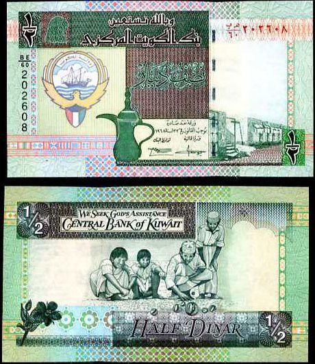 1/2 Dinár Kuvajt 1994, P24