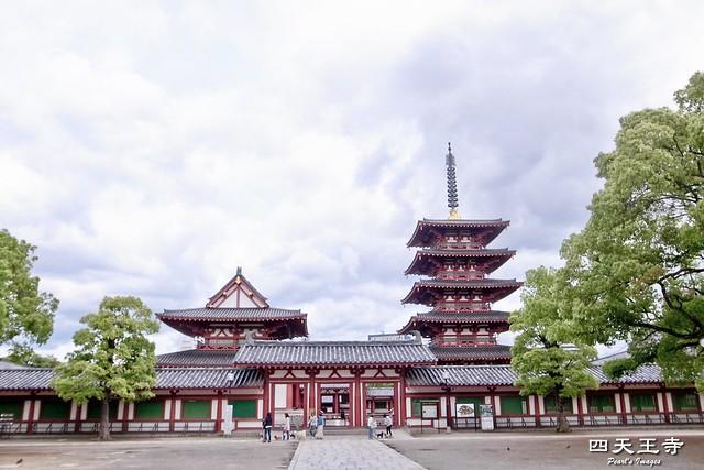 日本仏教の最初の寺--四天王寺