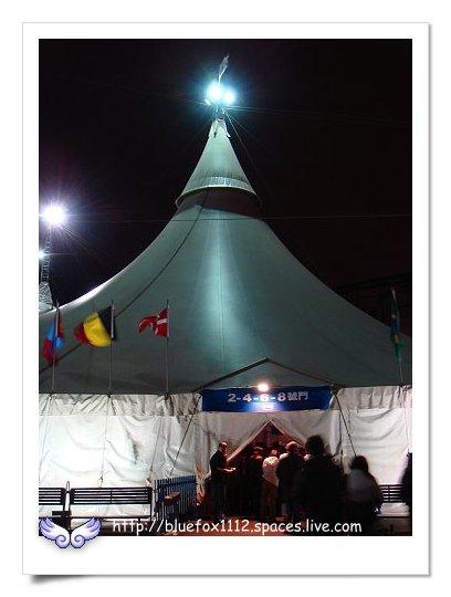 090124太陽劇  團-歡躍之旅05_從4號門入場