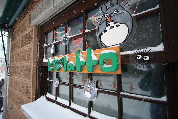 2009北海道-D3-2-小樽市區_26.JPG