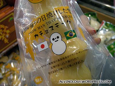 Cute-looking snack