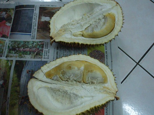 opened_durian