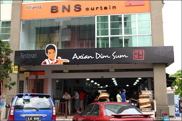 axian-dim-sum