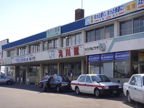 Takigawa station