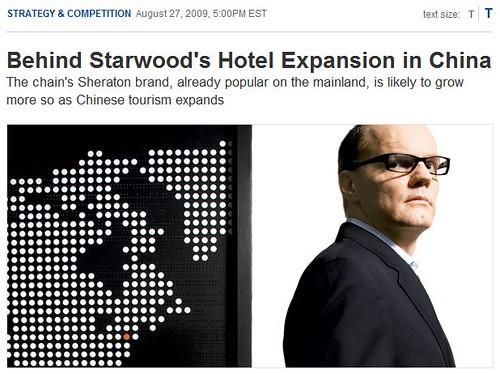 Starhot deals starwood