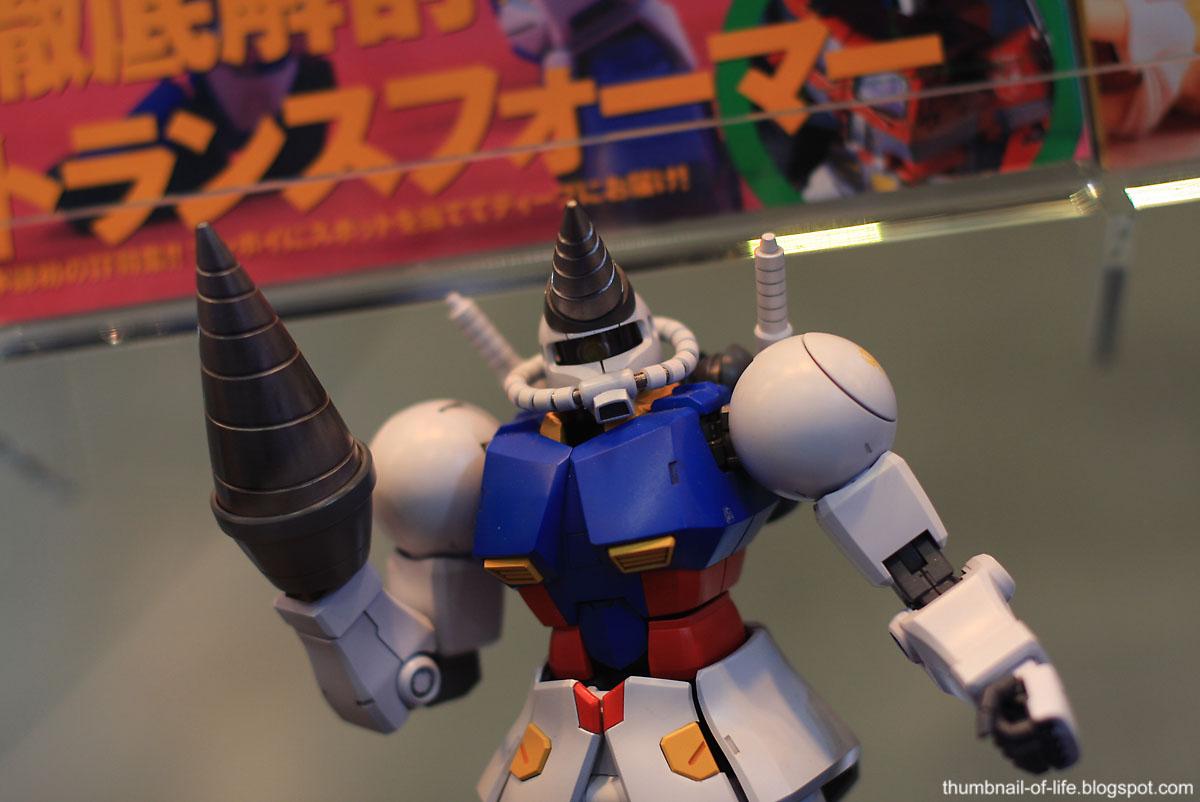 Drill Gundam