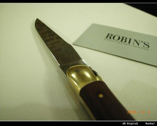 晶華ROBINS牛排031