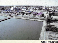 The memorial Mizumoto fisheries experiment station 01