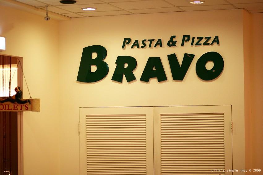 Bravo_店內