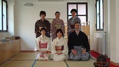 Foto di gruppo 2008