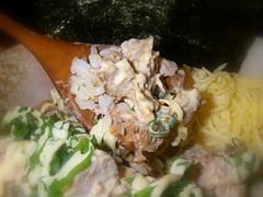芥茉叉燒飯