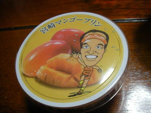 宮崎マンゴープリン