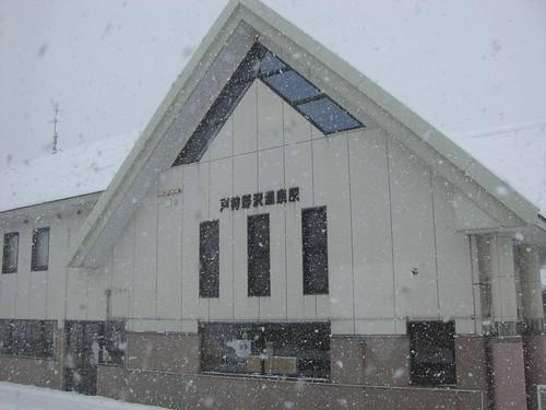 戸狩野沢温泉駅/Togari-Nozawaonsen station