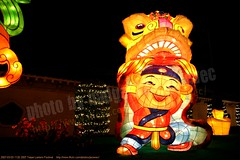 2007-03-03 1120 2007 Taipei Lantern Festival (Badger 23 / jezevec) Tags: festival night lights pig colorful taiwan parade taipei formosa float  hai taipeh boar  lanternfestival 2007  chineselantern  chiangkaishekmemorialhall  republicofchina yearofthepig    aonuevochino  capodannocinese   taiwn chaingkaishek   20070303    tapeh    badger23 shangyuanfestival ftedeslanternes     lyhtyjuhla chinesischeslaternenfest