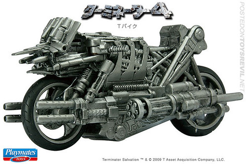 T4-vehicle-mototerminator