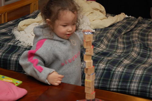 She built this tower