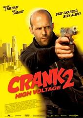 crank2_3