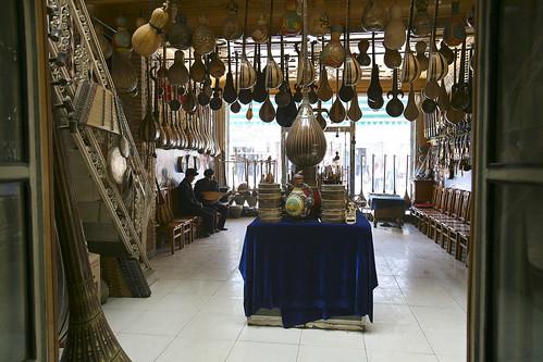 Uigher Musical Instrument Factory